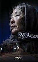 Azim'in Annesi Rona Türkçe Dublajlı izle