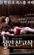 Adult Hazing Kore Erotik Film izle