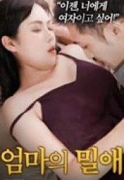 Atarashii Erotik Film izle